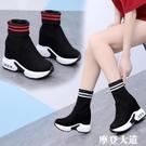 網紅襪子鞋女秋韓版厚底高幫運動短靴內增高針織彈力瘦瘦中筒襪靴『摩登大道』