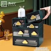 桌面收納盒抽屜式雜物零食置物架辦公桌文具整理盒化妝品儲物盒子 極簡雜貨