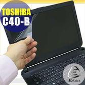 【EZstick】TOSHIBA Satellite C40-B 專用 靜電式筆電LCD液晶螢幕貼 (可選鏡面或霧面)