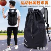 大容量籃球包雙肩收納袋子束口健身抽繩背包訓練運動裝備足球網兜OB1529『美好時光』