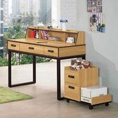 【森可家居】費德勒4尺書桌(全組) 8ZX834-2 木紋質感