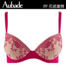 帶有圖形層次的刺繡花卉,和柔軟輕巧的裁剪布料,以提供微妙的舒適感。