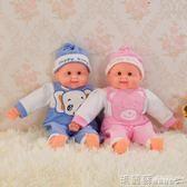 仿真娃娃 家政月嫂培訓娃娃早教育嬰塑料娃娃仿真模型嬰兒會說話洋娃娃玩具MKS 瑪麗蘇