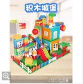 兒童積木玩具 兒童積木玩具大顆粒拼裝益智積木桌3-6周歲7-8-10男孩子女孩 交換禮物