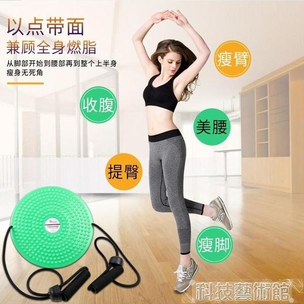 大號扭腰盤扭腰機腰腿家用健身器材女士跳舞扭腰機 DF 交換禮物