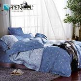 ✰特大 薄床包兩用被四件組✰ 100%純天絲《藍非》
