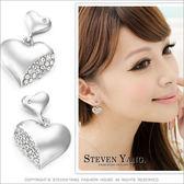 耳環 正白K飾「甜蜜心跳」耳針式 愛心 甜美名媛款 銀色款 一對價格