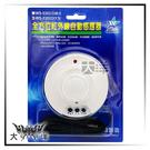 ◤大洋國際電子◢ 伍星系列產品 DIY型全方位/紅外線自動感應器 WS-5305