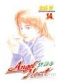 天使心Angel Heart14