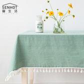 桌巾-現代簡約日式桌布餐墊布藝文藝北歐棉長方形茶幾台布