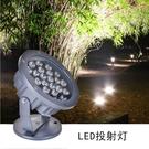 戶外景觀廣告屋檐LED投射燈防水插地燈照樹燈亮化七彩射樹庭院燈 樂活生活館