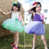 女童洋裝 甜美 蓬蓬紗 裙子 連衣裙 小公主 Augelute 32034