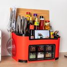 置物架 廚房用品儲物置物架落地調味品調味料調料收納盒櫥柜灶臺收納【快速出貨八折下殺】