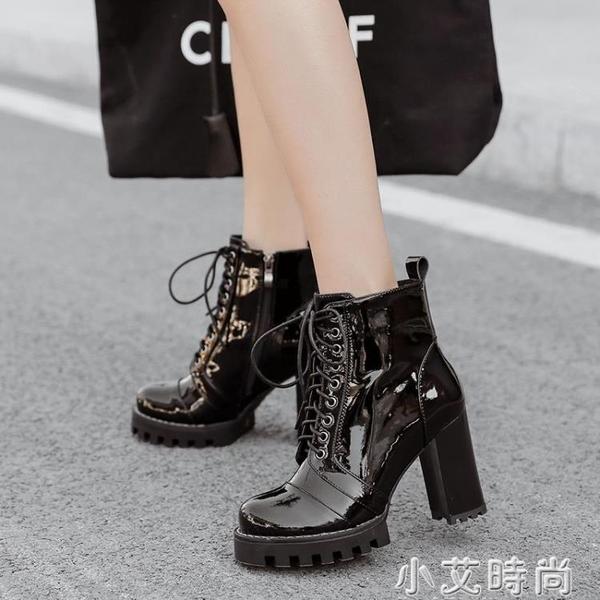 靴子2020新款秋冬時裝靴百搭圓頭系帶高跟短靴女粗跟英倫風馬丁靴 小艾新品