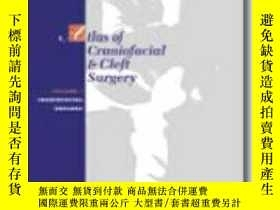 二手書博民逛書店Salyer罕見and Bardach s Atlas of Craniofacial and Cleft Sur