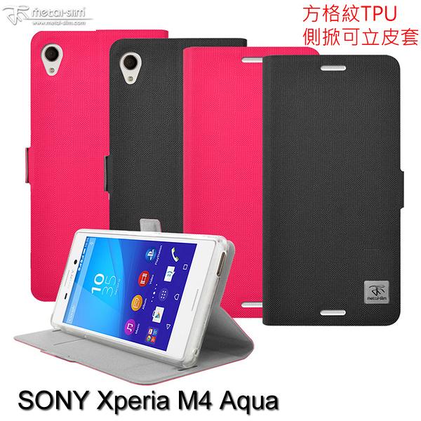 快速出貨 Metal-Slim Sony Xperia M4 Aqua 方格紋 TPU 側掀可立皮套