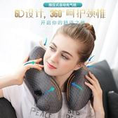 脖子U型枕頭罩充氣護頸枕飛機枕旅行便攜按壓式充氣頸椎記憶枕頭成人男女推薦