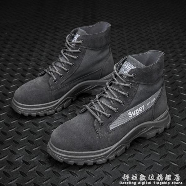 秋季馬丁靴男2020新款韓版潮流百搭英倫風戰狼工裝短靴高幫男鞋子聖誕節免運