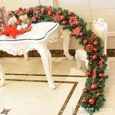 聖誕藤條 諾琪 圣誕藤條2.7米字母裝飾圣誕藤條套餐店鋪商場櫥窗佈置裝飾【韓國時尚週】