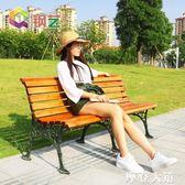 鋼藝戶外公園椅鑄鐵長椅子庭院實木長凳室外鐵藝休閒長條椅園林椅QM『摩登大道』