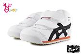 Asics學步鞋 機能鞋 高筒學步鞋 嬰兒鞋 高筒 tiger系列 皮革 童運動鞋 寶寶鞋A9126#◆OSOME奧森鞋業