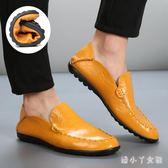 2018新款豆豆鞋男百搭青年夏季透氣休閒皮鞋男 XW1771【潘小丫女鞋】