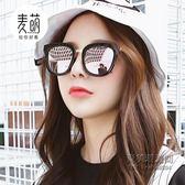 太陽鏡女潮人款圓臉個性女款復古偏光墨鏡韓國百搭