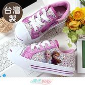 女童鞋 台灣製冰雪奇緣授權正版俏麗帆布鞋 魔法Baby~sa14707