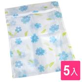 【AXIS 艾克思】花漾方型細網洗衣袋48x58cm_5入組