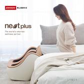 喬山Johnson  日本原裝SYNCA 新世代秀腿機Nest Plus︱FM212 腳部按摩美腿機