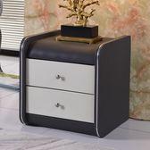 床頭櫃 收納櫃 床頭柜 皮質 迷你簡約現代簡易臥室軟包經濟型40cm35cm30cm床邊柜 Igo 全館免運