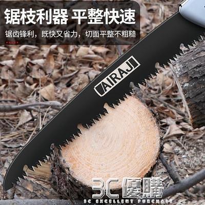 摺疊鋸子樹萬能鋸手鋸德國木工日本木頭手工據神器伐木刀鋸小型 3C優購
