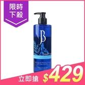 JBLIN 薰衣草舒緩滋養洗髮露(500ml)【小三美日】原價$580