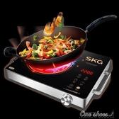 電磁爐 電陶爐煮茶爐電磁爐家用智慧電池爐光波爐台式爆炒220V 艾莎YYJ