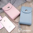 【R】小巧手機包 簡約風格 單扣皮革手機...