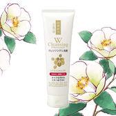 日本 熊野 白樁油 山茶花雙效卸妝洗面乳 190g 洗臉 卸妝 洗卸合一 洗面乳 卸妝乳