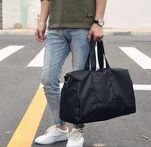 男士旅行包行李袋手提大容量行李包女日韓旅行袋健身包裝衣服的包【全館免運可批發】