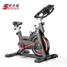 健身車 動感單車家用健身器材靜音健身車室內運動自行車踏步機