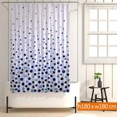 Polyester 浴簾 紛藍圓點