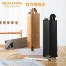 國譽復古杜邦紙筆袋多功能對開式便捷鉛筆盒簡約 小時光生活館