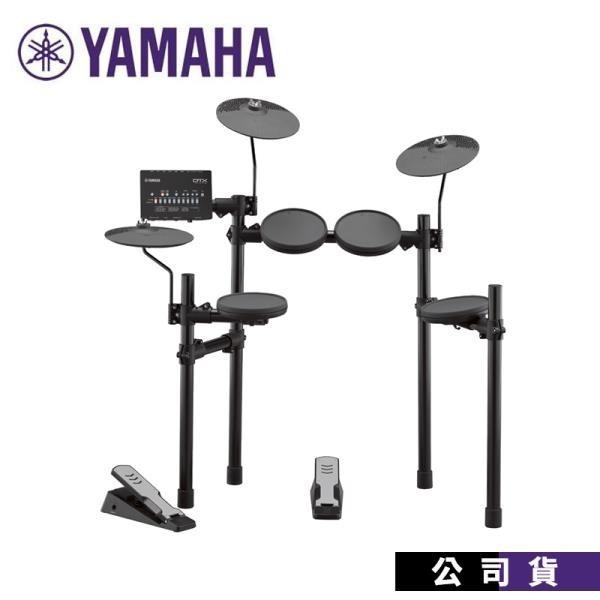 【南紡購物中心】電子鼓 YAMAHA DTX402 爵士鼓 贈鼓椅、鼓棒、耳機、踏板