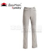 EasyMain 衣力美 R1142 -92米灰 女彈性排汗快乾長褲
