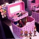 化妝箱 大容量雙層折疊收納包手提專業大號多功能洗漱包 BF9835【花貓女王】