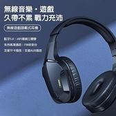 高純真全罩式無線藍牙耳罩式耳機 藍牙V5.0 免提藍牙,兼容 iOS 和 Android 電競耳罩式耳機