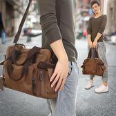 男士帆布單肩包休閒斜挎包大容量手提旅行包商務公文電腦包潮zg
