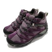 Merrell 戶外鞋 Alverstone Mid GTX 紫 黑 女鞋 防水 登山鞋 Gore-Tex 【ACS】 ML034590