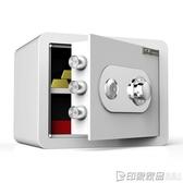 方宬機械保險櫃老式鑰匙手動家用小型入牆隱形嵌入固定保險櫃辦公室全鋼 印象家品旗艦店