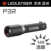 【速捷戶外】德國 Ledlenser P3R充電式伸縮調焦手電筒~適合 登山/工作燈/露營燈/野營