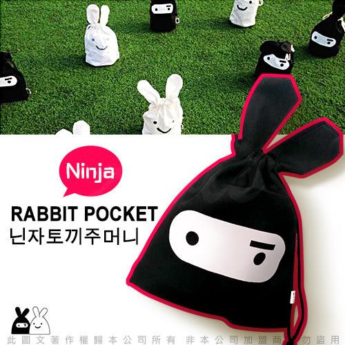 玩具收納袋 忍者仔仔 情趣用品-專用收納袋 可裝各種時尚玩具等小物 黑色 蒙面版