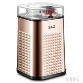 220V 磨豆機電動咖啡豆家用研磨機 小型干磨磨粉機五谷雜糧 aj8847『紅袖伊人』